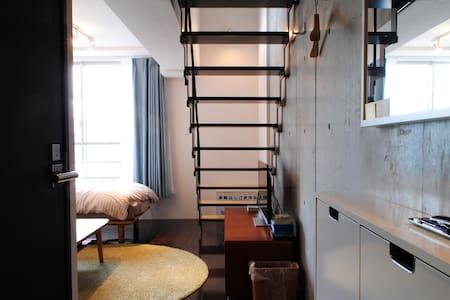Homestay near Shinjuku & Harajuku - Wohnung