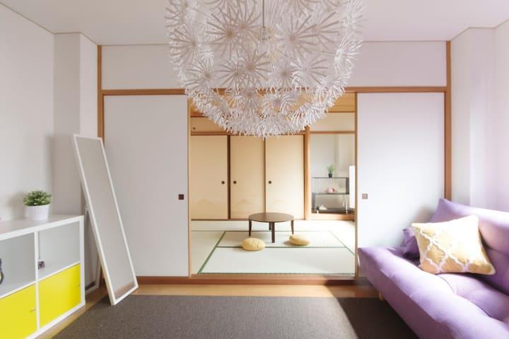 BIG HOUSE!110㎡ 3WAY nrSTA 3min/nr USJ NAMBA +WIFI - Nishi-ku, Ōsaka-shi - Apartamento