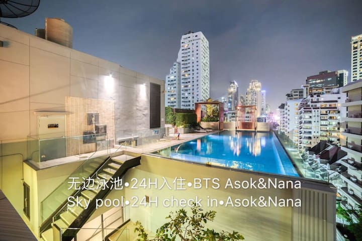 Luxury1BR-B@Asok&NaNaBTSw/KingBed【24hCheck in】2~4P