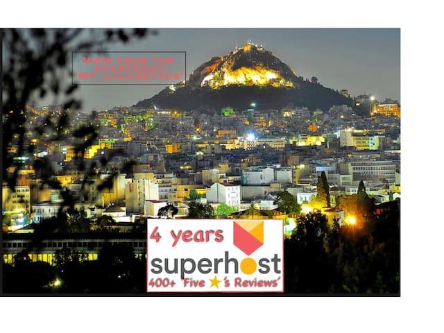 Luxury Boutique-Lycabetus - Αθήνα - Appartement