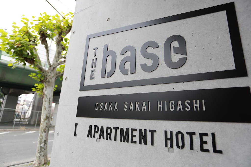 The base apartment hotel