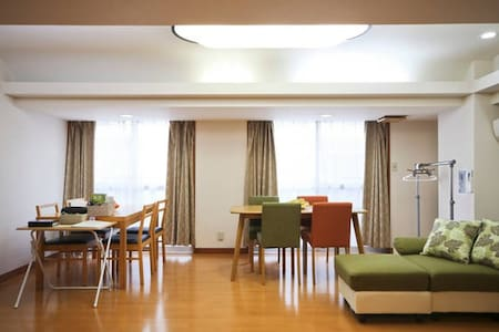 Welcome!BigFamilyTOKYOHouseSHINJUKU7min/4BR/ Wi-Fi - Nakano-ku - 公寓
