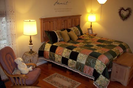 Sweetheart Haven Sweet Berries B&B - Maryville
