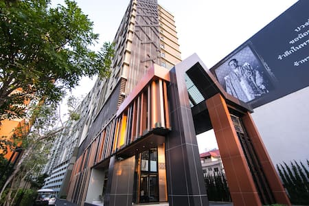 Astra高级公寓 - Nong Chom - 公寓