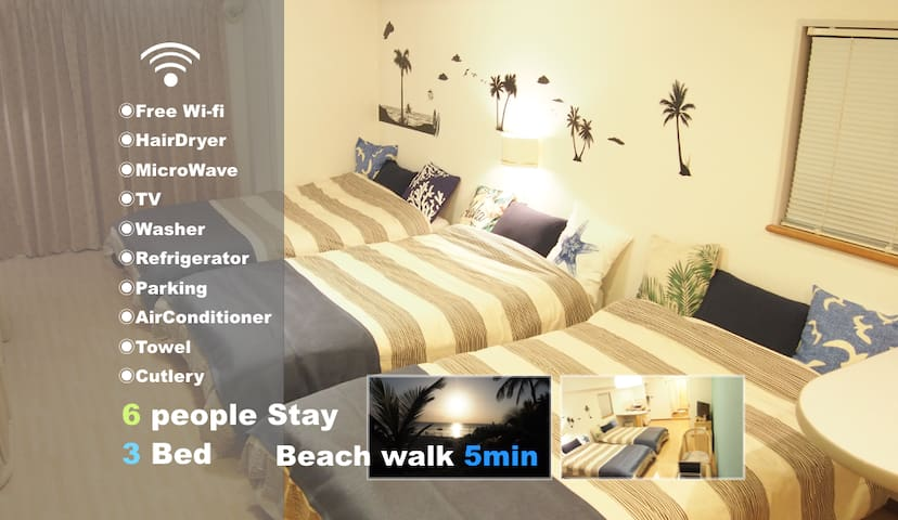 Close to the beach! Convenient location OF15