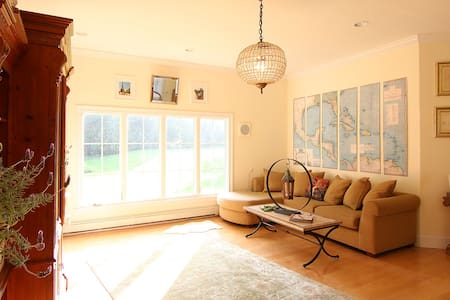 Private, neat, quiet and cozy! - Andover