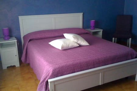 Bed And Breakfast Le Vallere - Moncalieri - Bed & Breakfast