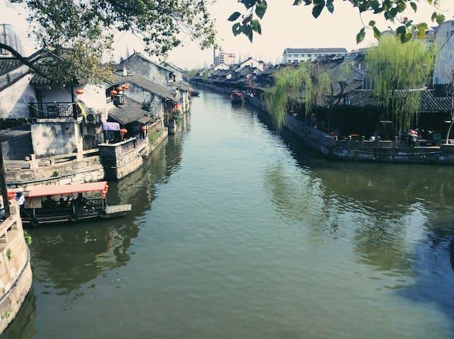 枫泾古镇  Watertown and farm village - Shanghai - Apartment
