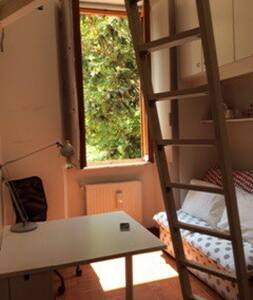 Urban Nest in Rome - 아파트