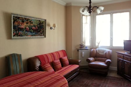 Appartement confortable près du lac
