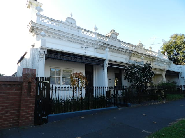 South Melbourne Cottage on Bank Street - South Melbourne - Ev