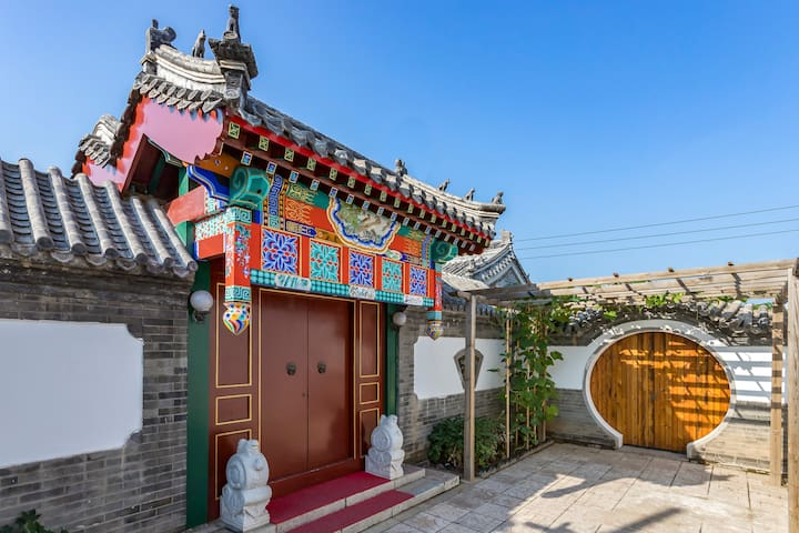 An antiqued courtyard house in suburb Beijing.