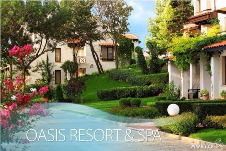 Аппартамент Oasis Resort & Spa