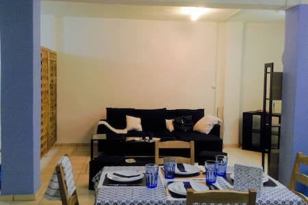 Authentic greek apartment near METRO/BUS station - Agii Anargiri