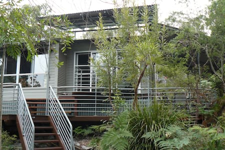 Villa by the Beach, FRASER ISLAND - Fraser Island - 別荘
