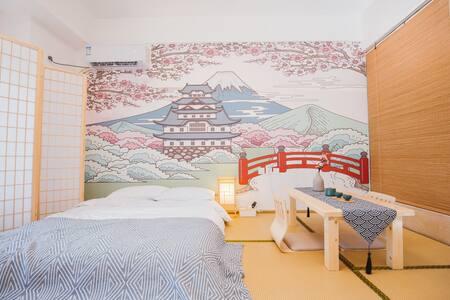 【晚安•小筑】靠近八佰伴/步行街 日式榻榻米  和服美拍 精致景观房
