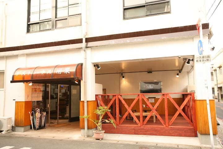 5 minutes walk from Beppu Station Best location  - Beppu - Huis