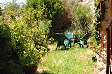 cozy appartment with a garden! - Jerusalem - 아파트