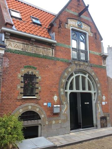 Sfeervolle plek in monumentenpand - Middelburg - Apartemen