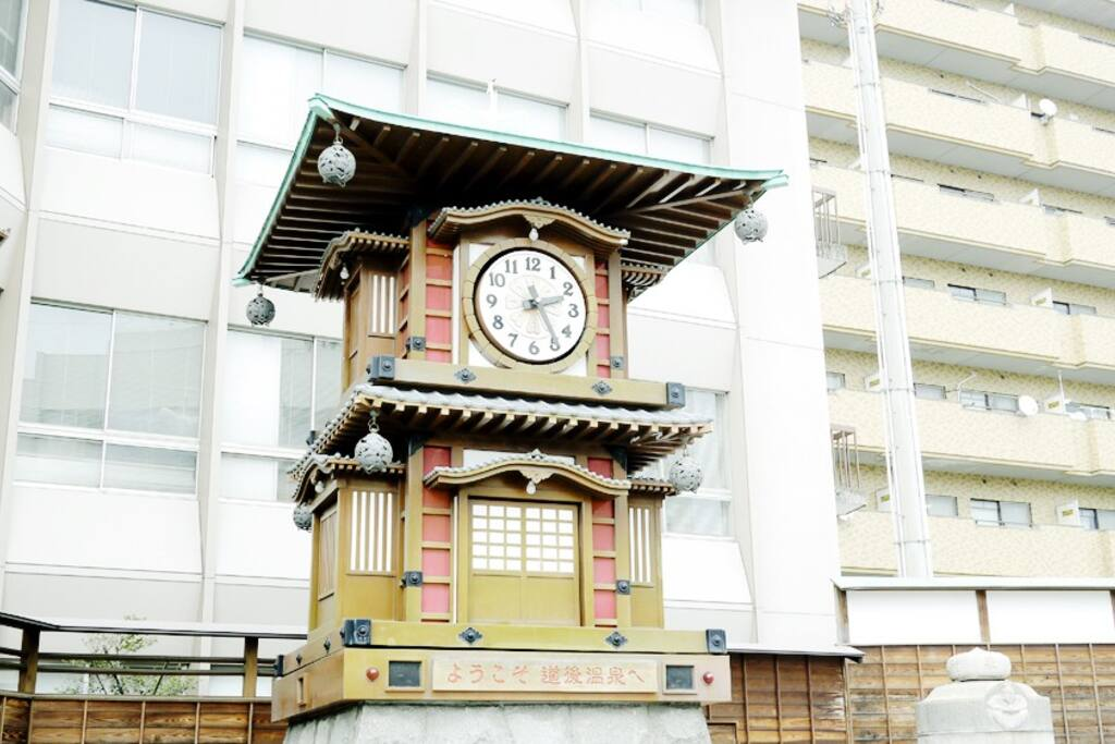 If the timing matches, you can see the Karakuri clock.