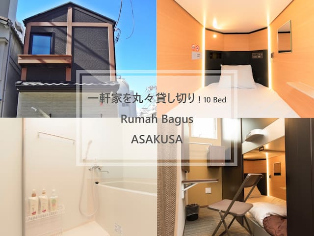 15ppl★Whole house in Asakusa [Ryouma Asakusa]