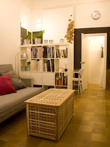 Estudio en centro Sevilla WiFi - city center apt. - Sevilla - Loft