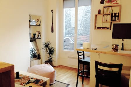 Cozy studio in the heart of Paris - Parijs