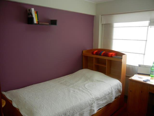 Clean and Close to Uni - Lima - Apartamento