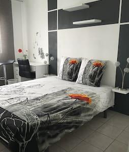 Grande Chambre tout confort au Calme - Villeurbanne - Apartmen