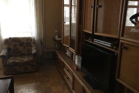 Уютная советская квартира - Lesnoy Gorodok