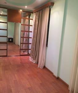 Cozy Room - Yerevan