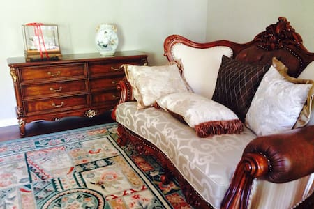Room where you feel like home - Coquitlam