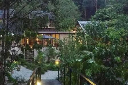 RumahKebun - an ideal getaway - Hulu Langat