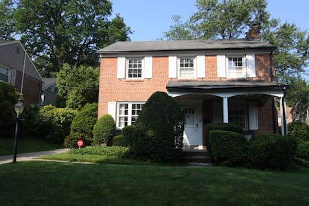 Charming home for Papal Visit - Bala Cynwyd