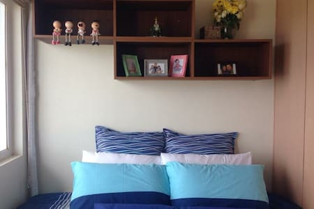 Cozy Weekend Home in Tagaytay - Pasay City
