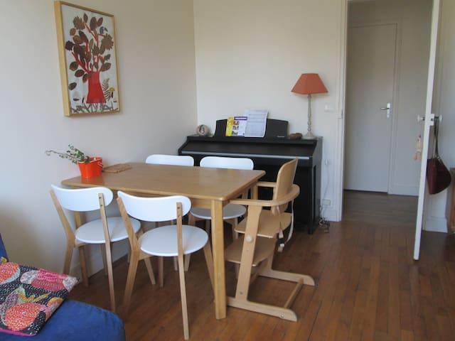 Appartement lumineux M° Mairie de Clichy - Clichy - Wohnung