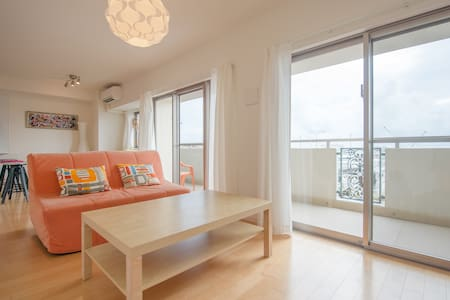 Expect the Unexpected !  - Ishigaki-shi - Appartement