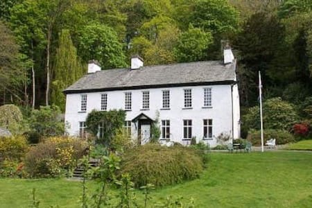 Reston Hall, Staveley, Windermere, The Lakes. - Staveley - Dům pro hosty