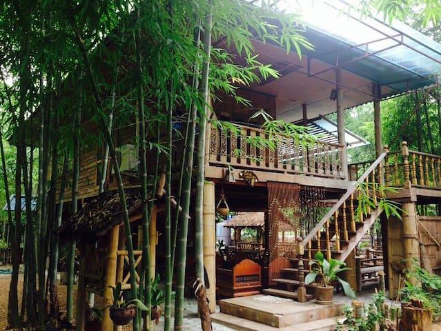 สวนไผ่โฮมเสตย์ BAMBOO HOMESTAY - Tambon Ban Paen - Casa