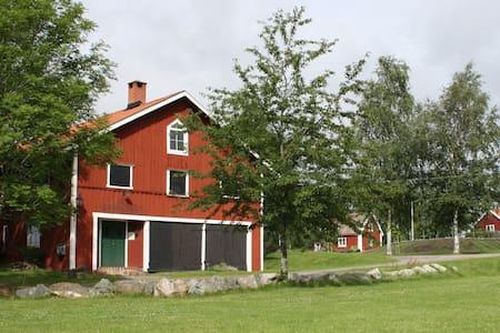 Lantligt boende med hög standard - Södertälje, Enhörna - อพาร์ทเมนท์