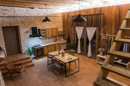 The house in the hayloft - Rovereto - Apartment