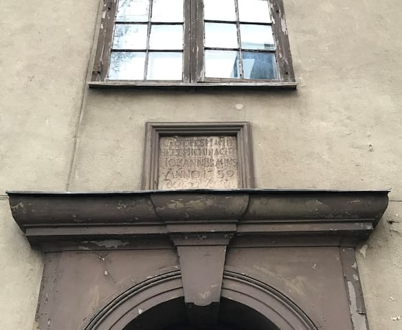 Main entry portal refers to 1739 year when building was rebuilt