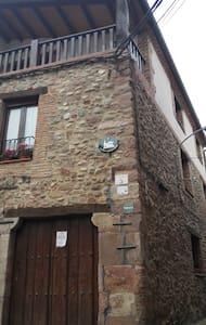Casa Rural Nestazar ll - Berceo - 獨棟