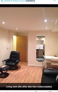 Double room in apartment -Digbeth! - Birmingham - Appartement