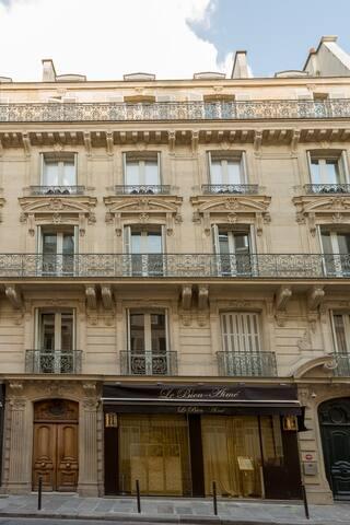 Studio: Concorde/Champs Elysées - Paris - Apartamento