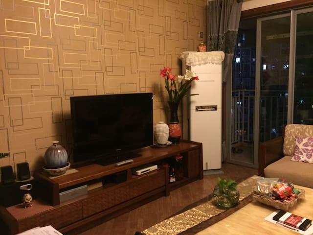 cozy room in Nanshan - Shenzhen