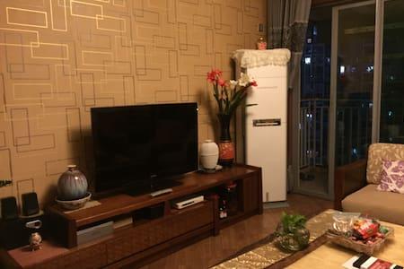舒适的地方!(南山区) - Shenzhen - Leilighet