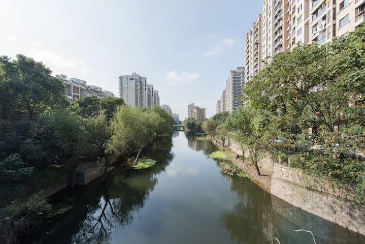 西溪湿地边朝南空调房 - 杭州 - Loft