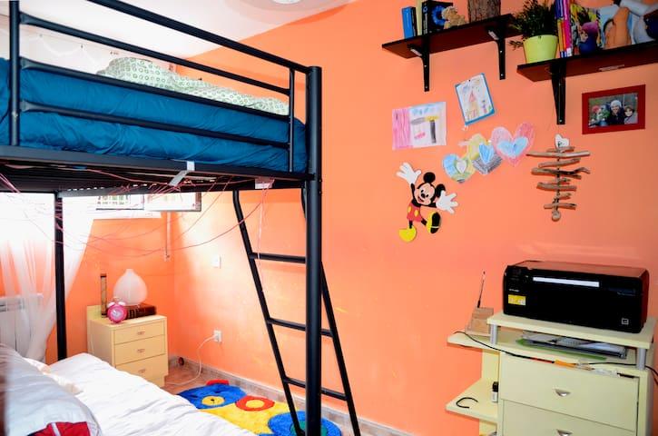 Habitacion con litera para 2 o 3 - Madrid - Rumah
