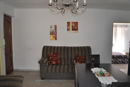 Alojamientos Cazorla 3º Derecha - Apartment